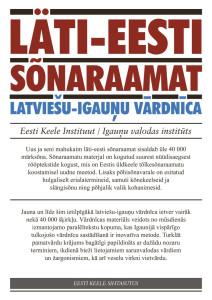 läti-eesti-sõnaraamat-latviešu-igauņu-vārdnīca