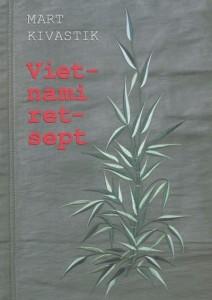 vietnami-retsept (1)
