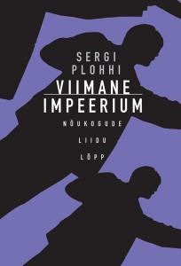 VIIMANE_IMPEERIUM_PRINT_CDR.cdr