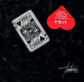 reket-tuule-tee-2015-cd