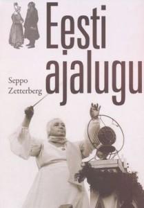 eesti-ajalugu