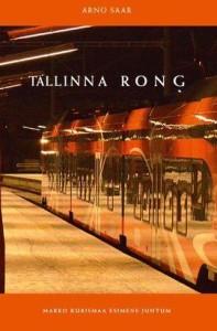 tallinna-rong-marko-kurismaa-esimene-juhtum