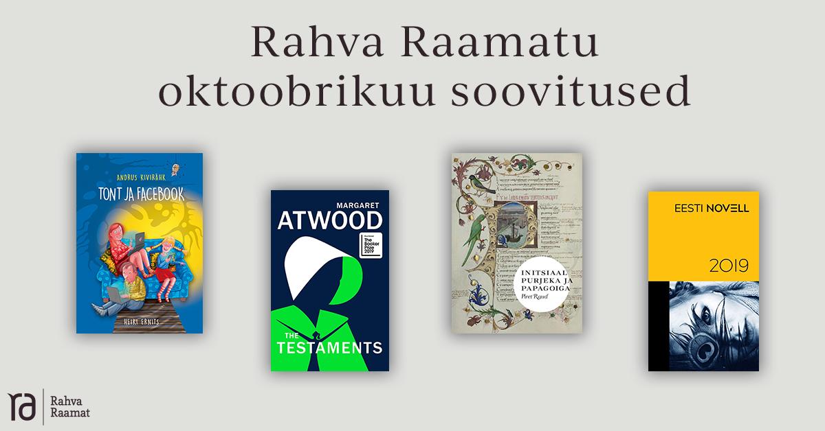 Rahva Raamat oktoobrikuu lugemissoovitused