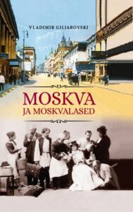 moskva-ja-moskvalased