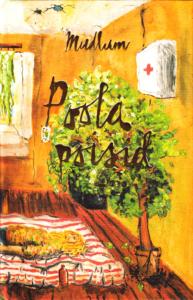 poola-poisid
